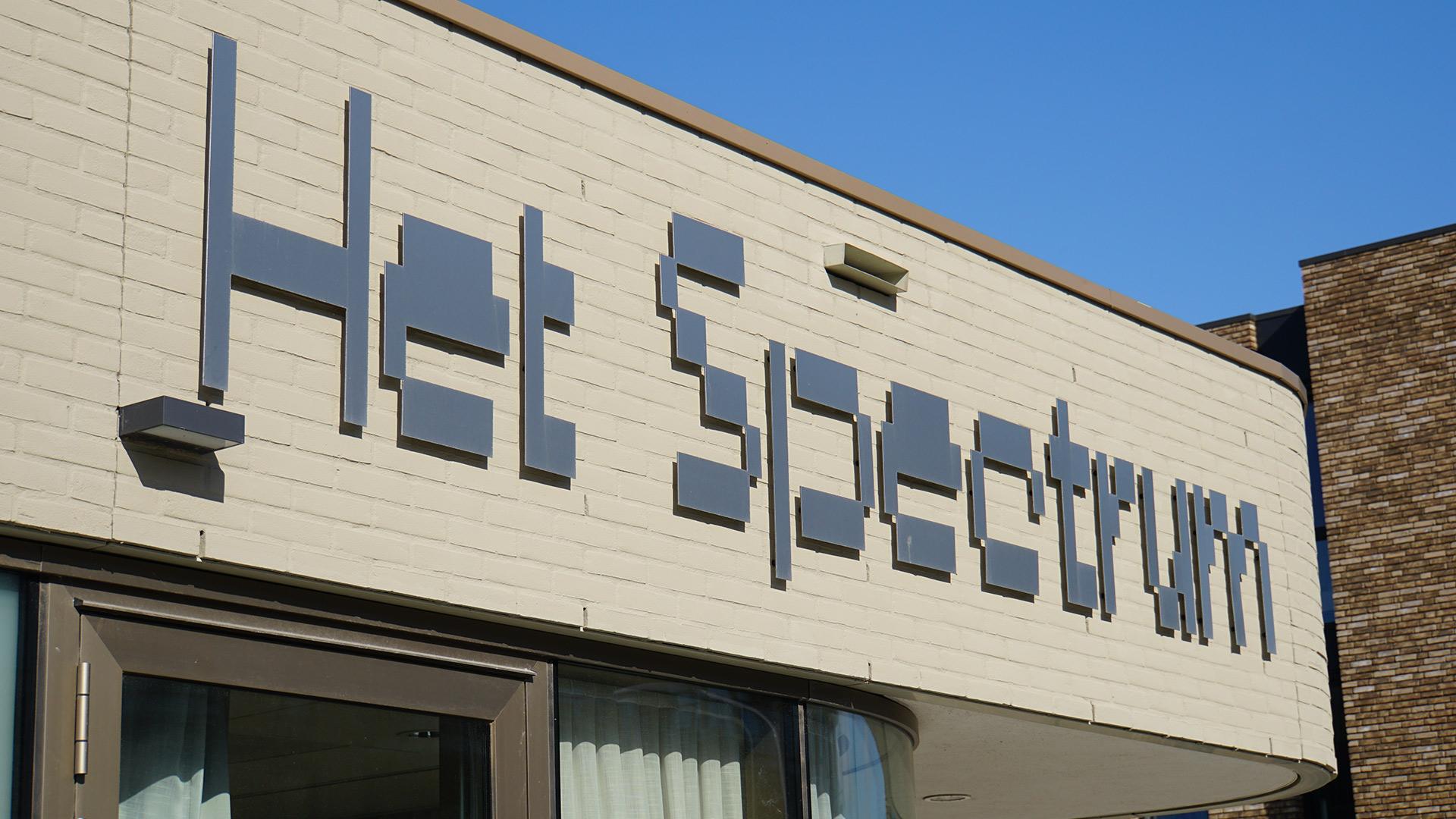 project onderhoud Het Spectrum Hoofddorp Bouwgroep Horsman en co
